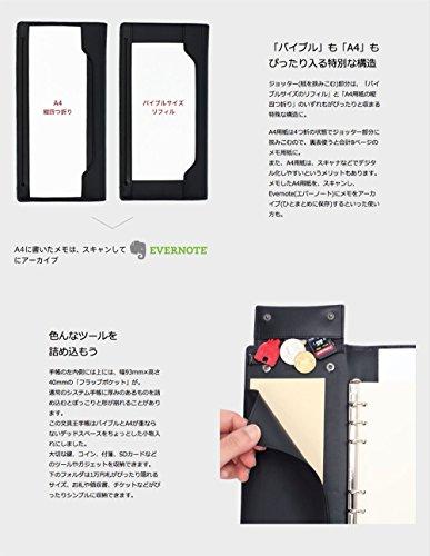 バリューイノベーションSUPERCLASSIC(スーパークラシック)『文具王手帳』