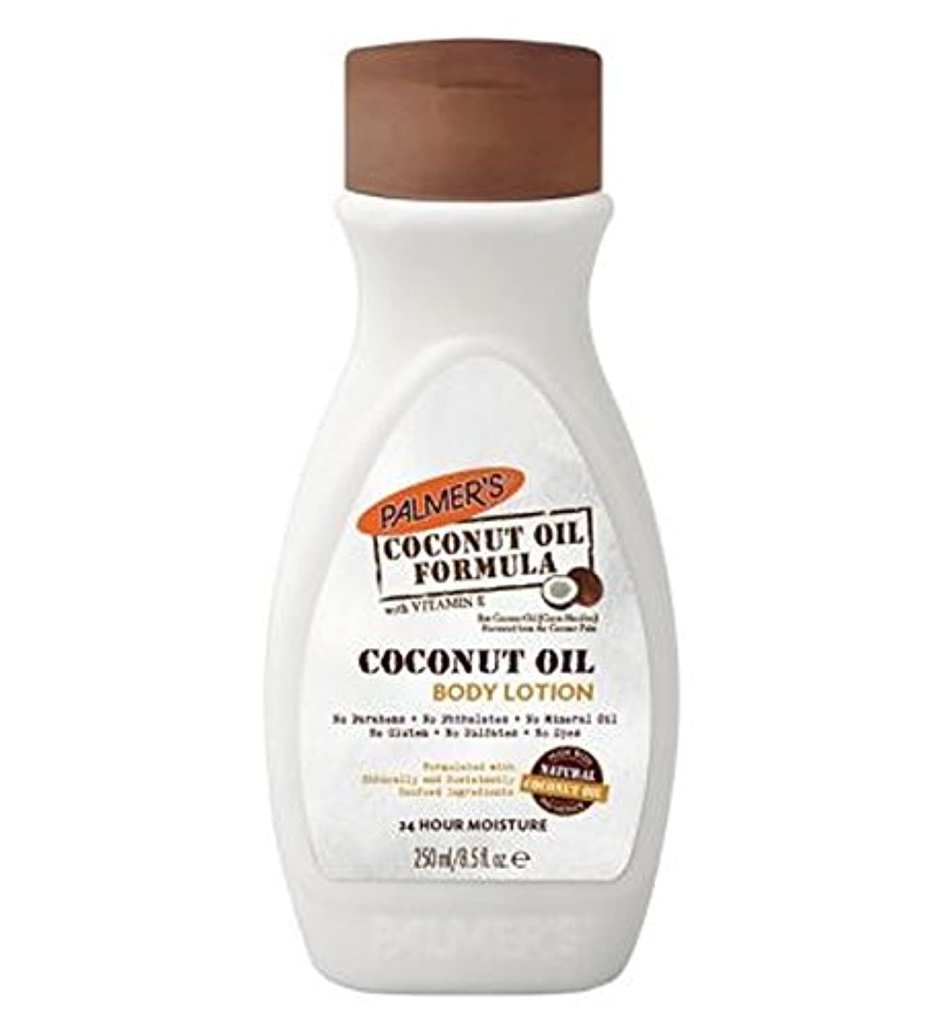 ブレース乳剤山岳パーマーのココナッツオイル式ボディローション250ミリリットル (Palmer's) (x2) - Palmer's Coconut Oil Formula Body Lotion 250ml (Pack of 2) [並行輸入品]