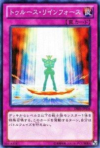 遊戯王OCG トゥルース・リインフォース DE04-JP036-N デュエリストエディション4 収録カード
