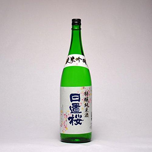 日置桜・純米吟醸・特醸純米酒・1800ml15.6度×1本
