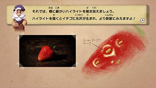 じっくり絵心教室-WiiU