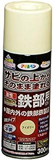 油性高耐久鉄部用スプレー 300mL (アイボリー)/62-2309-52