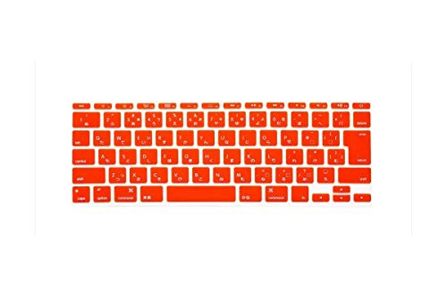 Japanese English Japan JP Version Silicone Keyboard Cover Skin Protector Cover For MacBook Air 11' 11.6 inch A1465 A1370-Orange