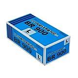 ダンロップ ホームプロダクツ ニトリル手袋 使い捨て 極薄 パウダーフリー ブルー L 油や薬品に強く丈夫 強度と耐久性重視タイプ BR 900 100枚入