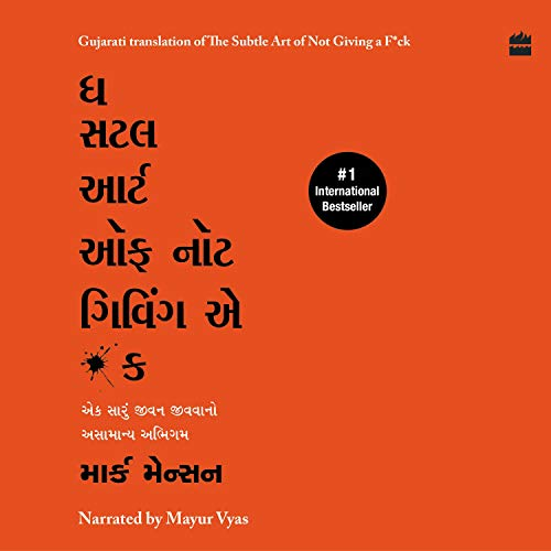 The Subtle Art of Not Giving a F*ck (Gujarati Edition) cover art