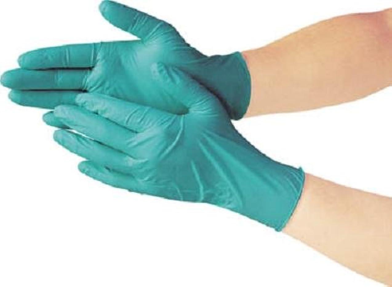 判定衰える速報アンセル 使い捨て手袋ネオプレンゴム製 マイクロタッチアフィニティ サイズS