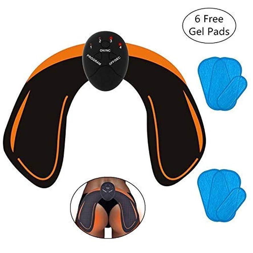 お父さんジャンプブランクEMSヒップトレーナー、ABSバットトナーフリー6ピース交換用ジェルパッド、,部リフティングヒップトレーニングマシン(男性と女性用)