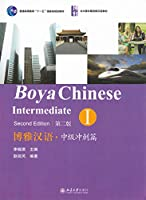 Boya Chinese: Intermediate Sprints vol.1