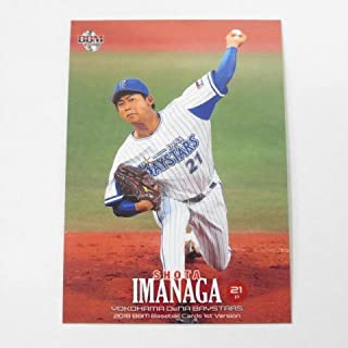 BBM2018/1st■レギュラーカード■221/今永昇太/横浜DeNA ≪ベースボールカード≫