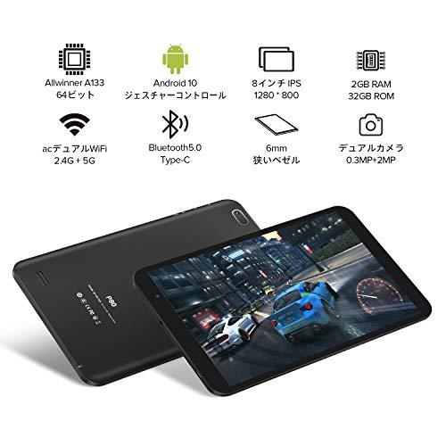TECLASTP80タブレット8インチ、Android10.0GO、RAM2GBROM32GB、4コアCPU1.6GHz、1280*800HDIPSディスプレイ、Type-C+デュアルWiFi2.4G/5G+デュアルカメラ+Bluetooth5.0+TF拡張+4000mAh、WiFiモデル