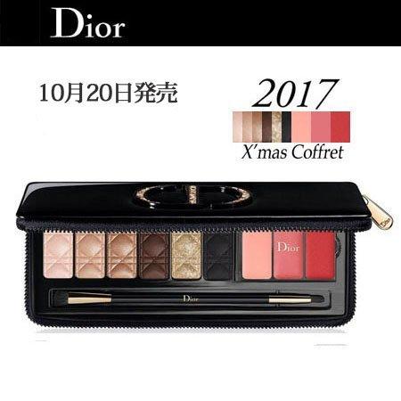 ディオール クチュール カラー ワードローブ 2017 クリスマス コフレ Dior