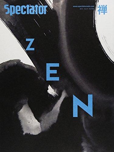 スペクテイター〈31号〉 ZEN(禅)とサブカルチャー (spectator)