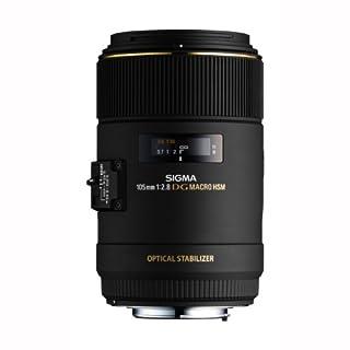 Sigma EX 2.8/105 DG MacroC/AF OS HSM - Teleobjetivo para Canon, Color Negro (B0058NYVXG) | Amazon price tracker / tracking, Amazon price history charts, Amazon price watches, Amazon price drop alerts