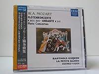 モーツァルト:フルート協奏曲第1番/同第2番/フルートと管弦楽のためのアンダンテ