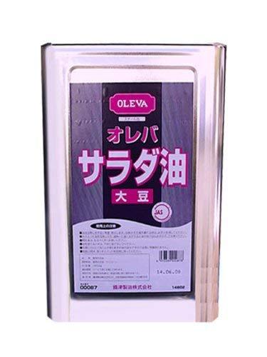 オレバ 業務用 大豆サラダ油 16.5kg【入り数2】
