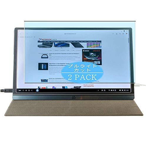 VacFun 2 Piezas Filtro Luz Azul Protector de Pantalla, compatible con M MEMTEQ Type-C Portable Monitor Z1 15.6', Screen Protector Película Protectora(Not Cristal Templado)