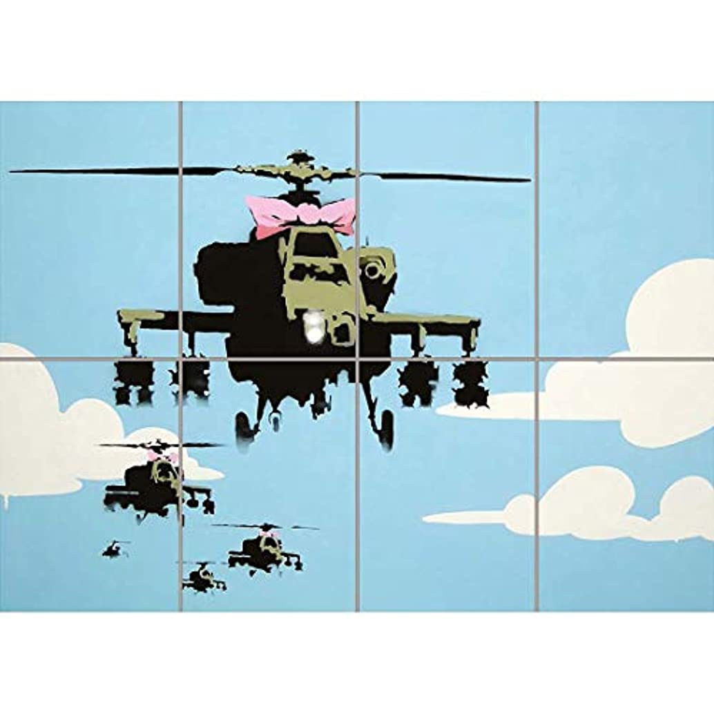 Banksy Happy Chopper Wall Art Multi Panel Poster Print 47x33 inches