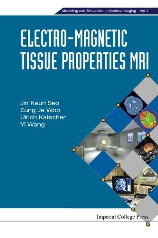 応用スタジアム真珠のようなElectro-Magnetic Tissue Properties Mri