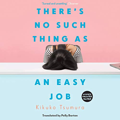 There's No Such Thing as an Easy Job cover art