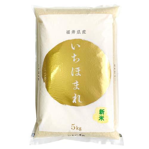 いちほまれ 福井県の新しいブランド米 15�s 令和3年福井県産 白米
