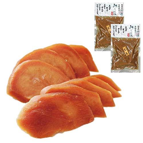 ご飯のお供 生姜 味噌漬け 120g×2袋 漬物 おつまみ