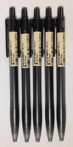 MUJI Ballpoint Pen 0.7mm Oily Ink [Black] 5 pcs. by MUJI