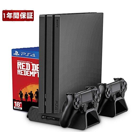 PS4スタンド PS4スリム PS4 PRO DOBE 多機能縦置きスタンド 充電 冷却 収納 多機能 3つの冷却ファン ファン...