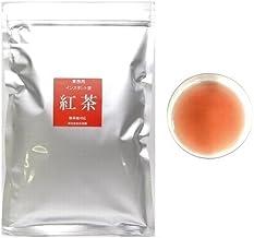 業務用インスタント茶 紅茶 250g×1 /粉末茶・パウダー茶・粉末緑茶 無糖 ストレートティー