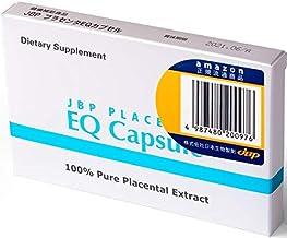 【Amazon正規流通商品】 JBP プラセンタ サプリ EQカプセル (20粒) 馬プラセンタ