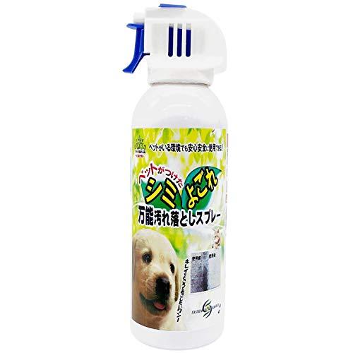 スリーエス ペットが泊まれる宿100選 ご愛用 犬猫がつけた 絨毯 カーペット ソファー 汚れ落とし 洗剤 万能 クリーナー 240ML