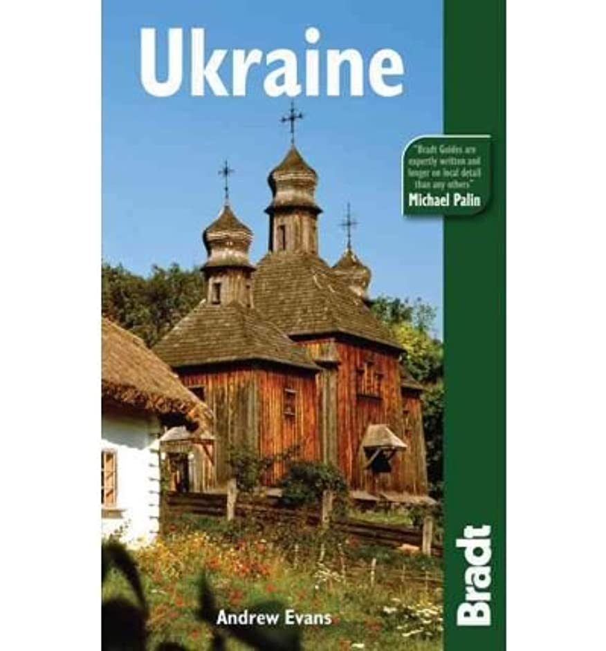 [ [ [ Bradt Ukraine (Updated) (Bradt Travel Guide Ukraine) [ BRADT UKRAINE (UPDATED) (BRADT TRAVEL GUIDE UKRAINE) ] By Evans, Andrew ( Author )May-18-2010 Paperback