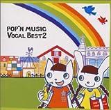 Pop'n Music Vacal Best 2