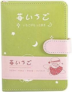 دفاتر الملاحظات - Kawaii Strawberry Planet A6 مفكرة جلدية مذكرات دفتر يوميات كتاب PXPA (مثل الصورة)