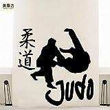 Crjzty Martial Racing Judo Gimnasio Yoga Vinilos Decorativos DIY Wallpaper para la decoración de la Sala Letras de la Pared Arte Palabras Vinilo Tatuajes de Pared Hogar 57x59cm