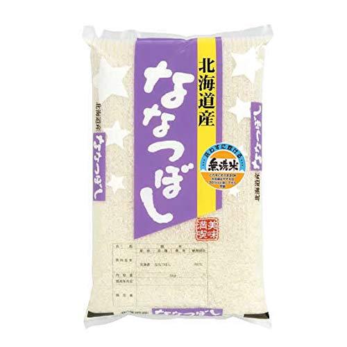 【精米】北海道産 無洗米 白米 「特A」受賞(昨年) ななつぼし 10kg(長期保存包装)x2袋 令和2年産 新米