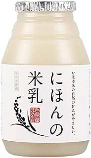 国産ライスミルク にほんの米乳 (国産梨北米使用) プレーン味 150g 12本入 無添加、砂糖不使用のライスミルク 甘酒テイスト飲料