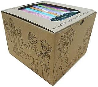 僕らはみんな河合荘 コミックセット オリジナル全巻収納BOX付 [コミック] 宮原るり [コミック] 宮原るり [-]