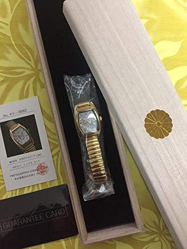 コスチューム慢性的遠征天皇皇后両陛下御成婚55周年記念限定菊花紋鳳凰腕時計レディース 腕時計 天皇陛下