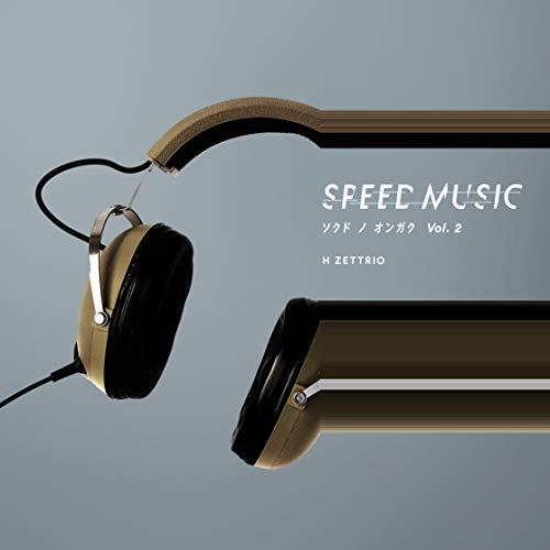 SPEED MUSIC - ソクドノオンガク vol. 2