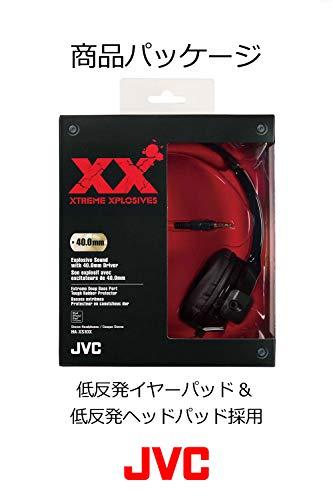 JVCHA-XS10XXXシリーズ密閉型ヘッドホンブラック&レッド