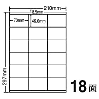 LDZ18U(VP3)(レーザー・インクジェットプリンタ用 宛名 表示ラベル)A4  18面 1500シート入