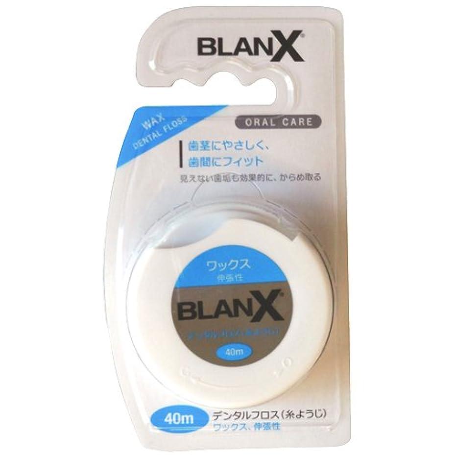 破産キリスト教実際にBLANX デンタルフロス 糸ようじ ワックス 伸張性 40m
