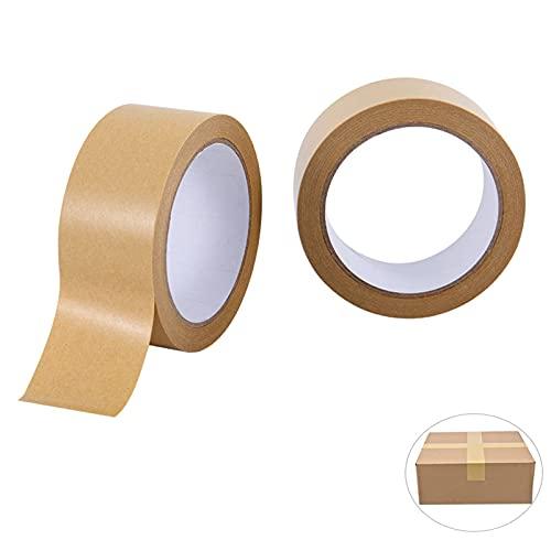 2個セット 梱包テープ ガムテープ 包装用テープ 物流用品 軽量物用、中軽量物用 残留接着剤なし 防水性 幅45mm×長さ23m