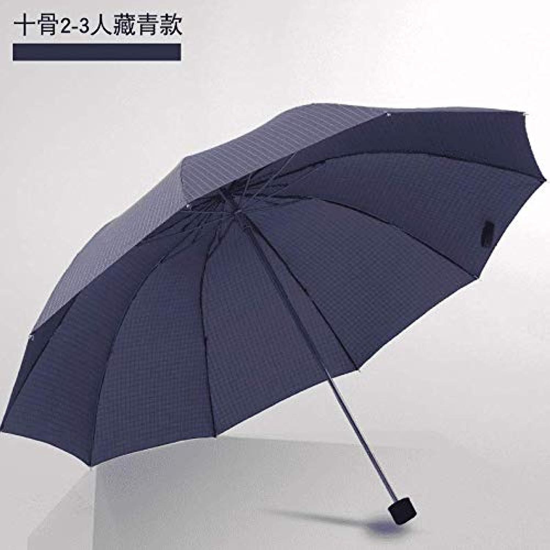 ZZSIccc 10 Knochen Folding Umbrella Großen Drei Drei Drei - Zwischen Männern und Frauen Kreative Verstärkung Sowohl Im Sonnigen Dach Falten B07DHGLF4D f33514
