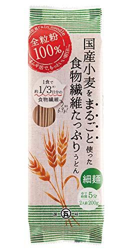 石丸製麺 国産小麦をまるごと使った食物繊維たっぷり細うどん