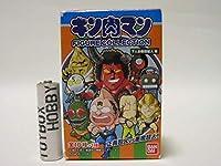 キン肉マン フィギュアコレクション 7人の悪魔超人編 プリプリマン