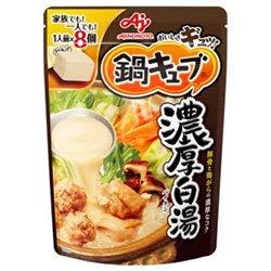味の素 鍋キューブ 濃厚白湯 9.1g×8個×8袋入×(2ケース)