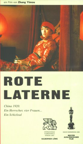 Rote Laterne [VHS]