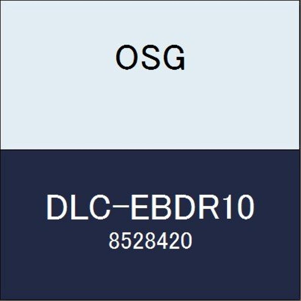 剥離毒液に勝るOSG エンドミル DLC-EBDR10 商品番号 8528420