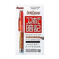 ぺんてる 暗記用マーカー アンキスナップ SMS1-F オレンジ 【 3 本 】